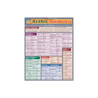 Barchart, Study Guide, Arabic Vocabulary