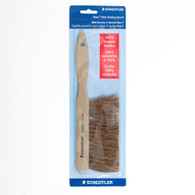 Staedtler Mini Dusting Brush Natural Horse Hair